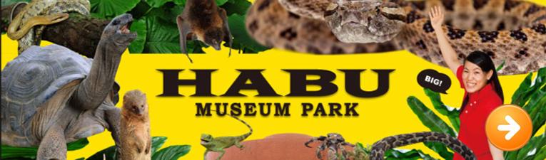 Habu Park